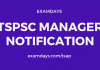 tspsc manager notification