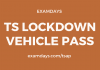 ts lockdown pass