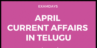 april current affairs in telugu