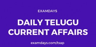 daily telugu current affairs