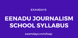 eenadu journalism syllabus