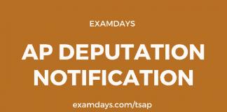 AP Deputation Notification