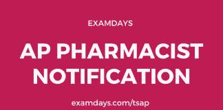 ap pharmacist notification