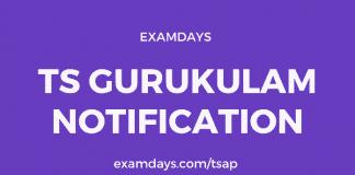 ts gurukulam notification