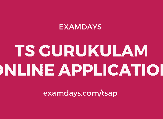ts gurukulam online application
