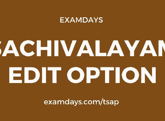grama sachivalayam edit option