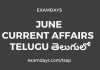 june current affairs in telugu