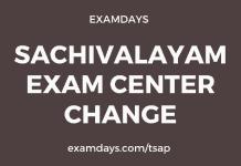 sachivalayam exam center change