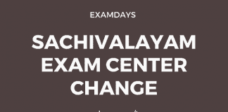 sachivalayam exam center change