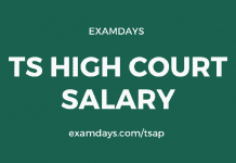 ts high court salary