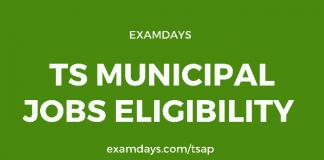 ts municipal jobs eligibility