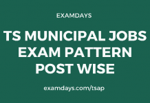 ts municipal jobs exam pattern