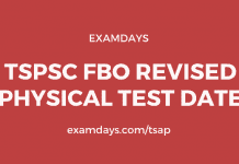 tspsc fbo revised physical test date