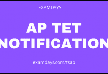 ap tet notification