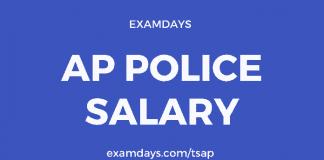 ap police salary
