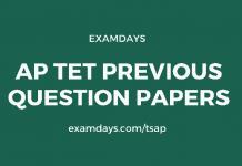 ap tet previous papers pdf