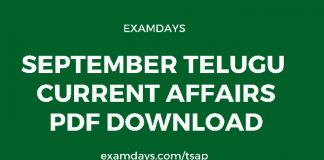 september current affairs in telugu