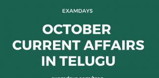 october current affairs in telugu