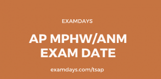 ap mphw exam date