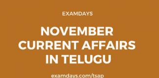 november current affairs in telugu