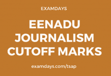 eenadu journalism cutoff marks