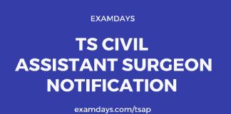ts civil assistant surgeon notification