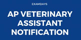veterinary assistant jobs in ap