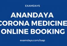 anandaya corona medicne booking online