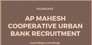 AP Mahesh Cooperative Urban Bank Recruitment