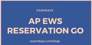 ap ews reservation go