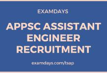 appsc assistant engineer recruitment