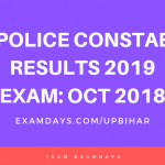up police constable results